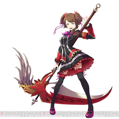 Mei Suzuki, Shinigami Arcrisefan10