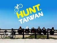 夯台玩 HUNT. TAIWAN