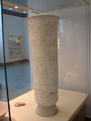 Art Culture 104 Warka Vase