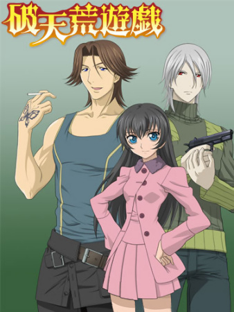 Recomiendo animes 200902