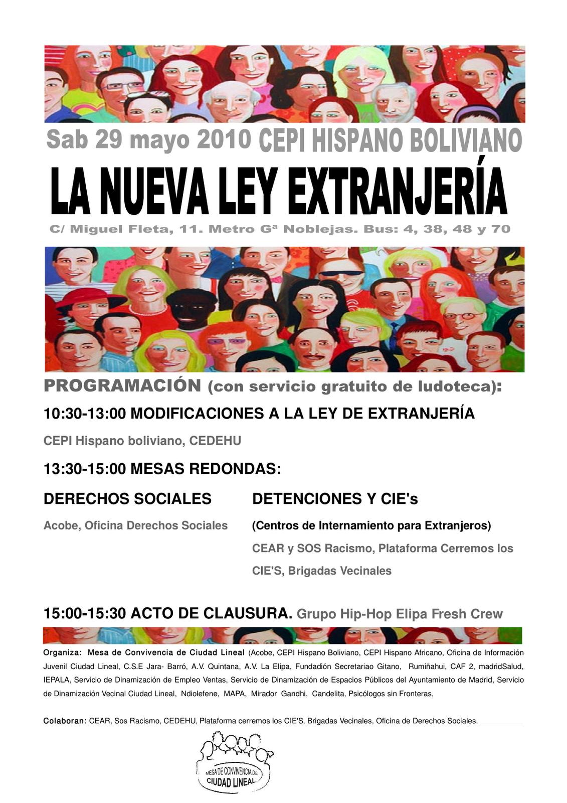 Brigadas vecinales de observaci n de derechos humanos for Oficina de extranjeria aluche