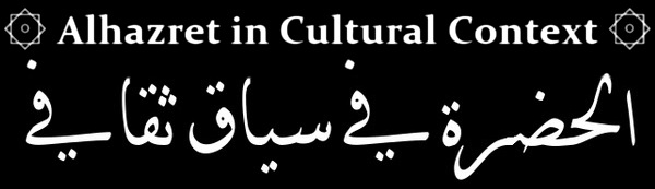 Alhazret in Cultural Context