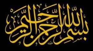 PARTI ISLAM SEMALAYSIA