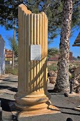 La Columna del Rey (Alfonso XIII)
