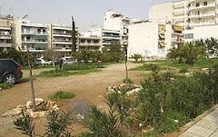 Πάρκο Ηνιόχου