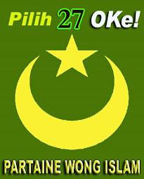 Partai Bulan Bintang No 27