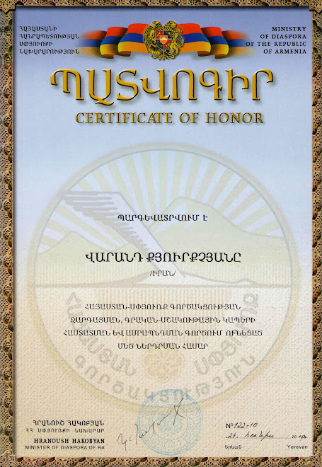 2010 Certificate of Honor