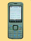 Handphone AlQuran - Myiman