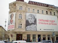 Eleições na Ucrânia, Tymoshenko