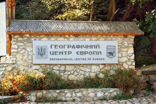 Ucrânia, lugares para visitar, centro da Europa