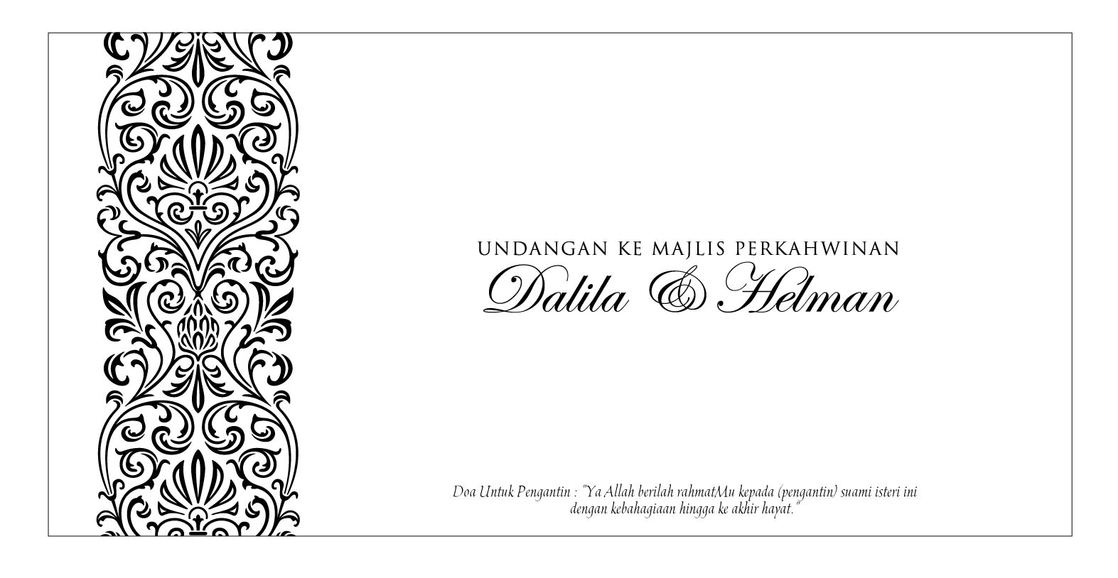 blank wedding invitation card template