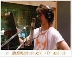 [Vietsub + Esub] [06-08-2010] KbK