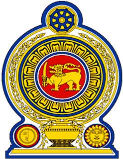 important link in sri lanka
