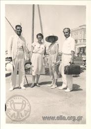 Η Ελπίδα Καστανάκη, ο Κώστα Βάρναλης και η Δώρα Μοάτσου. 1932.