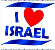 I Love Israel