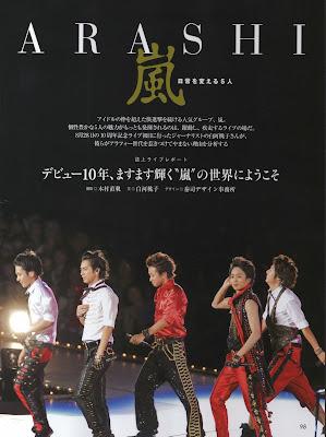 Fan Club ARASHI 01_scribbler_mj