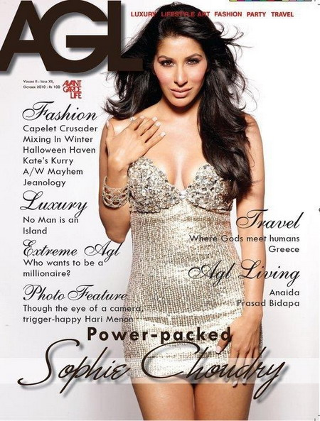 Hot Sophie Chaudhary posing in AGL October 2010