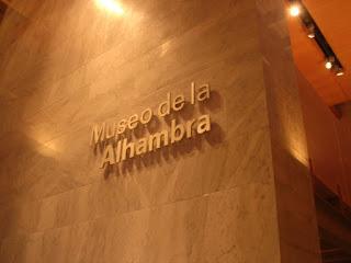 [Museo de la Alhambra, Granada [Foto: Alejandro Pérez Ordóñez]