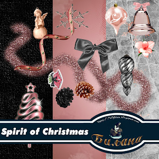 http://biljkica.blogspot.com/2010/01/spirit-of-christmas.html