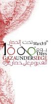 ألف يوم من الحصار