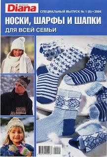 Маленькая Диана 1.2004