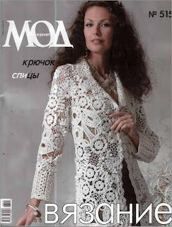 Журнал мод 515 2008