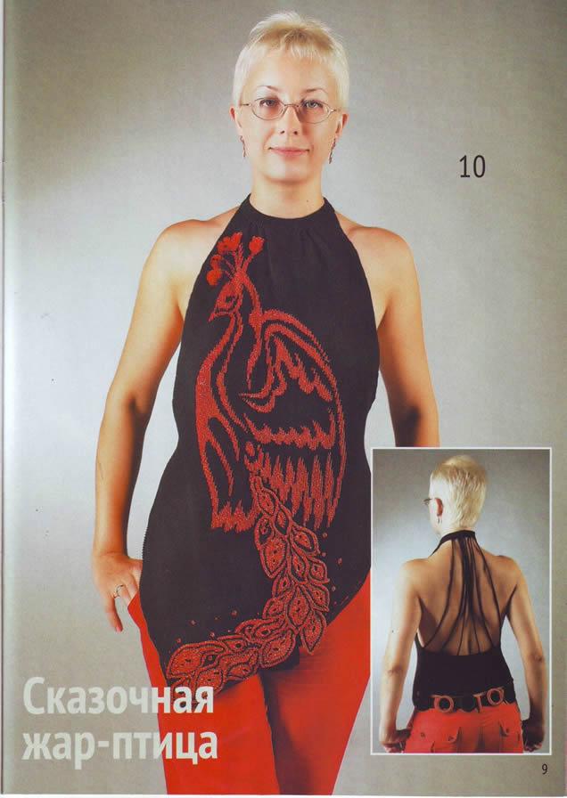 Способы размещения оформленной вышивки в интерьере 96