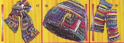 пестрые шарф, шапочка