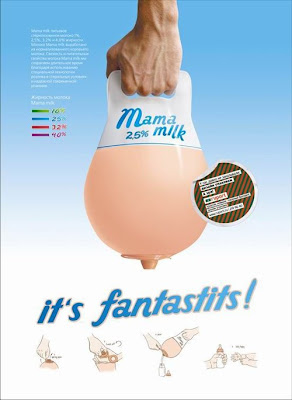 ambalaj lapte