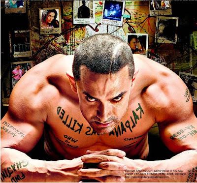 Aamir Khan Ghajini Stills