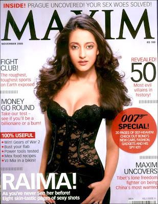 Raima Sen Maxim Cover Scans photos