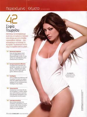 Sofia Georgiou Maxim Scans