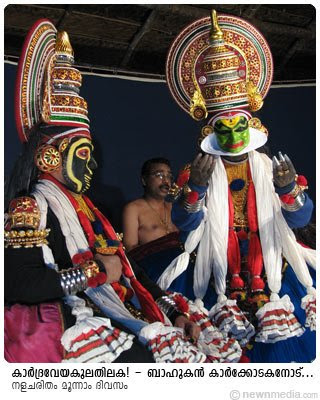 Bahukan(Kalamandalam Gopi) & Karkodakan(Kalamandalam Hari R. Nair) in Nalacharitham Moonnam Divasam