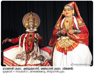 Ravanan & Mandothiri in Balivijayam Kathakali.