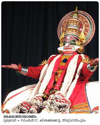 Kailasodharanam - Ravanan in Balivijayam Kathakali.