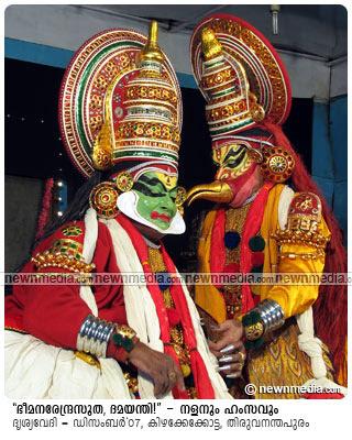 BheemaNarendraSutha, Damayanthi! - Nalan & Hamsam