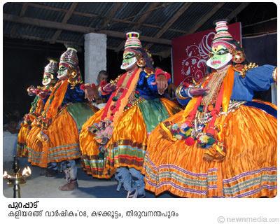 Purappadu-Kathakali