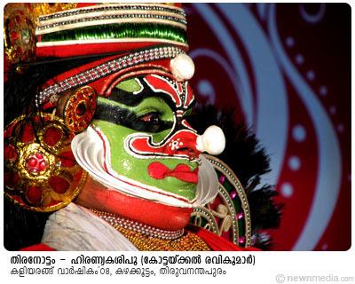 Kottackal Ravikumar as HiranyaKashipu