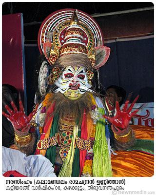 Kalamandalam Ramachandran Unnithan as Narasimham