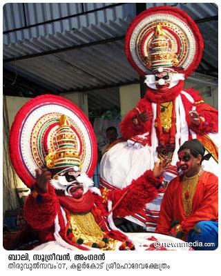 Bali, Sugreevan & Amgadan in Balivadham Kathakali.