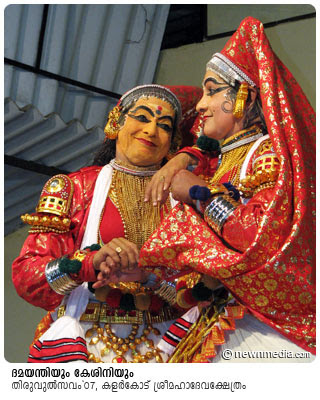 Damayanthi & Kesini in Nalacharitham Nalam Divasam.