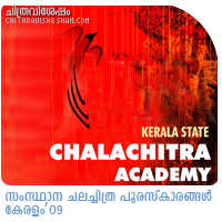 Kerala State Film Awards - 2009. A post by Haree for Chithravishesham.