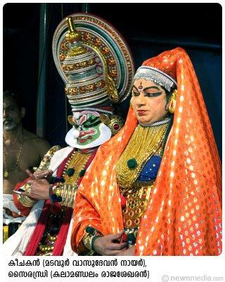 KeechakaVadham - Keechakan by Madavoor Vasudevan Nair & Malini by Kalamandalam Rajasekharan