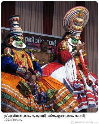 KirmeeraVadham: Kalamandalam Mukundan(SriKrishnan), Kalamandalam Gopi(Dharmaputhrar)