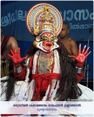 DuryodhanaVadham Kathakali: Kalamandalam Ramachandran Unnithan as RaudraBhiman.