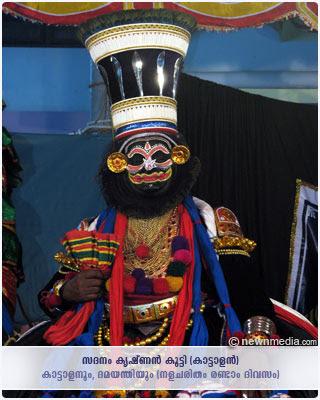 Kattalan & Damayanthi Kathakali: Sadanam Krishnan Kutty (Kattalan).