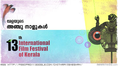 Internatioanl Film Festival of Kerala 2008 - A report on it's first five days.