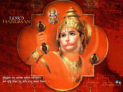 Download wallpapers free: Lord Hanuman wallpapers free download Image
