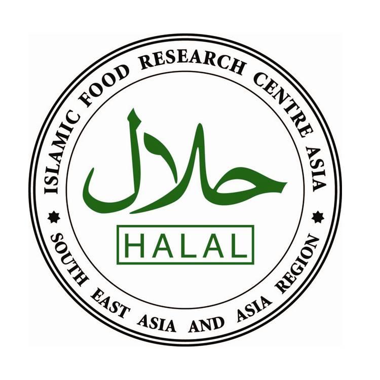 Halal Logo Vector Halal Logo