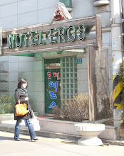 Love Hotel Eros
